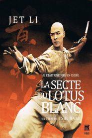 Il était une fois en Chine II – La Secte du Lotus Blanc