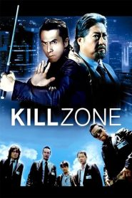 S.P.L. – Kill Zone